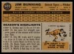 1960 Topps #502  Jim Bunning  Back Thumbnail