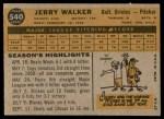 1960 Topps #540  Jerry Walker  Back Thumbnail