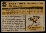 1960 Topps #507  Dick Stigman  Back Thumbnail
