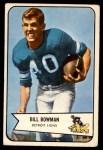 1954 Bowman #17  Bill Bowman  Front Thumbnail