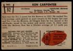 1953 Bowman #92  Ken Carpenter  Back Thumbnail