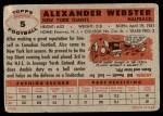 1956 Topps #5  Alex Webster  Back Thumbnail