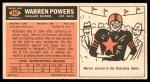 1965 Topps #147  Warren Powers  Back Thumbnail