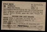 1952 Bowman Small #28  Kyle Rote  Back Thumbnail