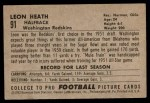1952 Bowman Small #91  Leon Heath    Back Thumbnail