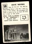 1951 Topps Magic #58  Dave Waters  Back Thumbnail