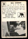 1951 Topps Magic #31  Bill Owens  Back Thumbnail
