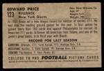 1952 Bowman Small #123  Eddie Price  Back Thumbnail