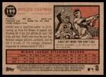 2011 Topps Heritage #199  Aroldis Chapman  Back Thumbnail