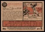 2011 Topps Heritage #159  Joba Chamberlain  Back Thumbnail
