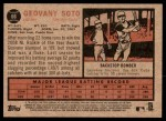 2011 Topps Heritage #66  Geovany Soto  Back Thumbnail