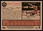 2011 Topps Heritage #270  Ronny Cedeno  Back Thumbnail