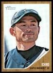 2011 Topps Heritage #238  Ichiro Suzuki  Front Thumbnail