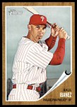 2011 Topps Heritage #328  Raul Ibanez  Front Thumbnail