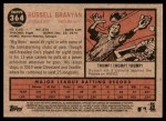2011 Topps Heritage #364  Russell Branyan  Back Thumbnail