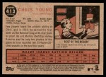 2011 Topps Heritage #413  Chris Young  Back Thumbnail