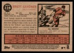 2011 Topps Heritage #338  Brett Gardner  Back Thumbnail