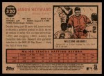 2011 Topps Heritage #320  Jason Heyward  Back Thumbnail