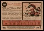 2011 Topps Heritage #259  Kelly Johnson  Back Thumbnail