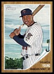 2011 Topps Heritage #272  Delmon Young  Front Thumbnail