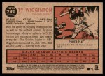 2011 Topps Heritage #290  Ty Wigginton  Back Thumbnail