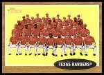 2011 Topps Heritage #251   Rangers Team Front Thumbnail