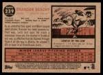 2011 Topps Heritage #239  Brandon Beachy  Back Thumbnail