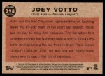 2011 Topps Heritage #398   -  Joey Votto All-Star Back Thumbnail