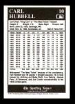 1991 Conlon #10  Carl Hubbell  Back Thumbnail