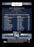 2011 Topps 60 #103 T-60 Alex Rodriguez  Back Thumbnail