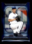2011 Topps 60 #141 T-60 Danny Duffy  Front Thumbnail