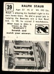 1951 Topps Magic #39  Ralph Staub  Back Thumbnail