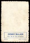 1969 Topps Deckle Edge #8  Denny McLain    Back Thumbnail