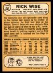 1968 Topps #262  Rick Wise  Back Thumbnail