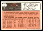 1966 Topps #4  Ray Culp  Back Thumbnail