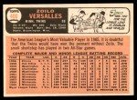 1966 Topps #400  Zoilo Versalles  Back Thumbnail