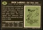 1969 Topps #76  Dick LeBeau  Back Thumbnail