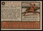1962 Topps #68  Ken L. Hunt  Back Thumbnail