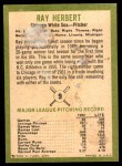 1963 Fleer #9  Ray Herbert  Back Thumbnail