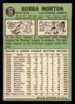 1967 Topps #79  Bubba Morton  Back Thumbnail