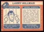 1968 Topps #48  Larry Hillman  Back Thumbnail