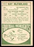 1968 Topps #113  Kay McFarland  Back Thumbnail