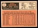 1966 Topps #286  Gary Geiger  Back Thumbnail