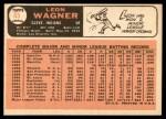 1966 Topps #65  Leon Wagner  Back Thumbnail