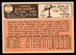 1966 Topps #313  Chris Zachary  Back Thumbnail