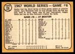 1968 Topps #156   -  Rico Petrocelli / Tim McCarver World Series - Game #6 - Petrocelli Socks Two Homers Back Thumbnail
