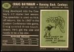 1969 Topps #122  Craig Baynham  Back Thumbnail