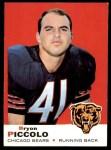 1969 Topps #26  Bryon Piccolo  Front Thumbnail