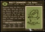 1969 Topps #68  Billy Cannon  Back Thumbnail