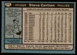 1980 Topps #210  Steve Carlton  Back Thumbnail